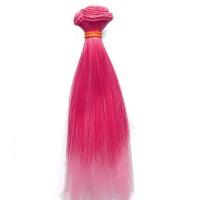 Par papusa15cmx100cm  roz cu varf deschis